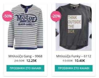 📢📢Click away!! 🛒🛒www.zoofashion.gr ☎️☎️ 2314034860 💜💜Παραλαβή από το κατάστημα!!!